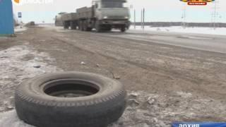 Трассу Нефтекамск-Дюртюли ждет ремонт