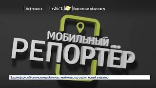 В Башкирии на видео попала автоледи, читающая книгу за рулём