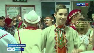 Марийское село в Башкирии стало культурной столицей финно-угорского мира