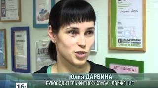 Самый сильный человек России – в Белорецке