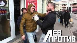 Лев Против - Люди, откажитесь от алкоголя, сигарет, гнева.