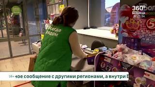 Новости Белорецка на русском языке от 31 марта 2020 года. Полный выпуск.