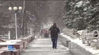 В Уфе из-за снегопада коммунальные службы работают в усиленном режиме