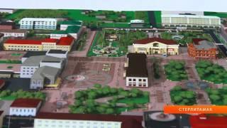 UTV Региональные новости 14.09 14 Нефтекамск
