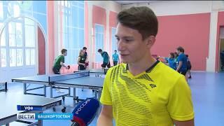 В Башкирии открылся Центр подготовки мастеров олимпийского вида спорта