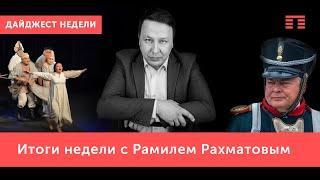 История и искусство в Башкирии оказались под цензурой