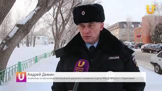 Новости UTV. Водитель автомобиля БМВ уходил от погони и вылетел на обочину