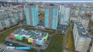 В самом густонаселенном микрорайоне Уфы не могут достроить детский сад