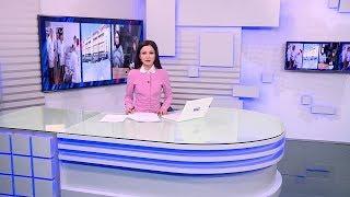 Вести-24. Башкортостан – 12.02.20