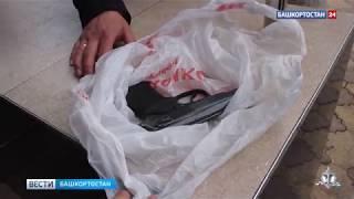 В Уфе задержали напавших на полицейского во время ночной драки: видео