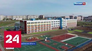 В Нижнем Тагиле открывает двери первая за четверть века новая школа - Россия 24