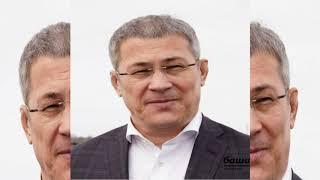 Новостной портал города Уфы и Республики Башкортостан-28.04.2020