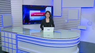 Вести-24. Башкортостан - 01.11.19