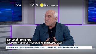 Что планируют в Башкирии к Международному дню театра?