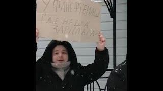 Вахтовики из Башкирии объявили голодовку | Ufa1.RU