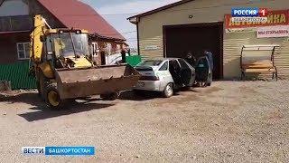 Должник наехал трактором на автомобиль судебных приставов в Башкирии