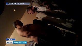 В Уфе сняли на видео, как сотрудник социального центра оскорбляет бездомных