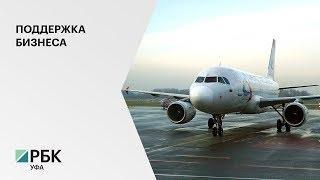 23 млрд руб. правительство выделит на поддержку авиакомпаний