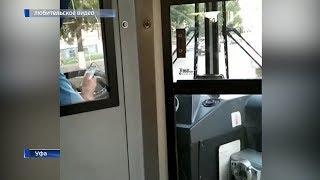 В Уфе очередной водитель автобуса попался за игрой в телефоне