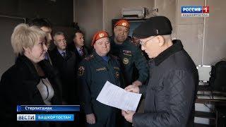 Рустэм Хамитов прокомментировал происшествие в школе Стерлитамака