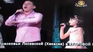 Гульназ Асаева - Башкортостан (с концерта