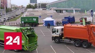 мусорная реформа в Уфе обсудили первые итоги - Россия 24