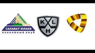 Салават Юлаев Северсталь прямой эфир хоккей 19 января 2021 смотреть онлайн прямая трансляция КХЛ ТВ