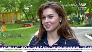 Новости Белорецка на башкирском языке от 1 августа 2019 года. Полный выпуск.