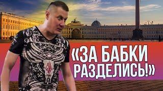 Мужчина набросился на танцующих девушек в Санкт-Петербурге