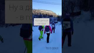 Куда съездить в Башкирии зимой? В горы! На Айгир!