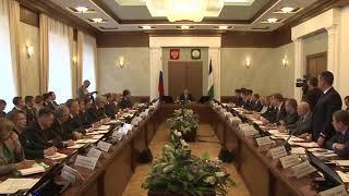 29 октября 2018 года Врио Главы Республики Башкортостан