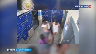 «Пнул и швырнул в стену»: в Уфе мужчина избил ребенка на глазах у ее матери - ВИДЕО