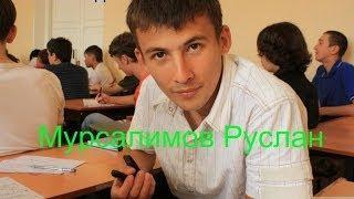 Нач-ик ГИБДД Мурсалимов А покрывает сына задействовав связи в ОМВД Кумертау.