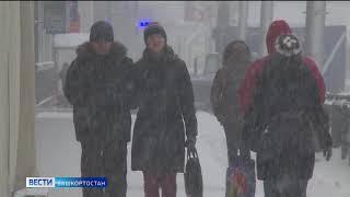 Жителей республики предупредили об ухудшении погодных условий