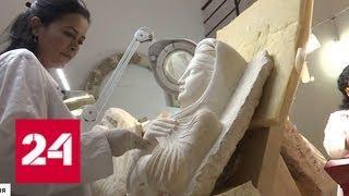 В Сирии начали реставрировать античные барельефы из древней Пальмиры - Россия 24