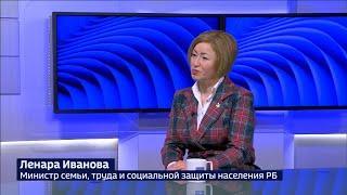 «Соцработники в ковидный год совершали настоящие подвиги» - Ленара Иванова