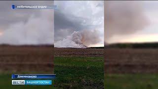 Третий день в Давлеканово Башкирии горит мусорная свалка