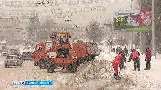 Башкирия оказалась во власти циклона