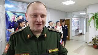 Арис Новости 18 02 2020