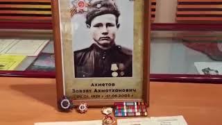 Я помню. Я горжусь. Служу России! Газим Гильманов