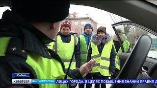 """""""Иғтибар-балалар"""" операцияһы"""