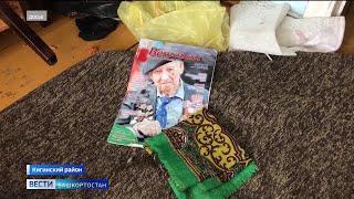 В МВД Башкирии прокомментировали задержание подозреваемых в убийстве 100-летнего ветерана ВОВ