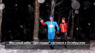 UTV. Новости запада Башкирии за 19 февраля