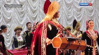 Ансамбль песни и танца «Мирас» завершил большое крымское турне