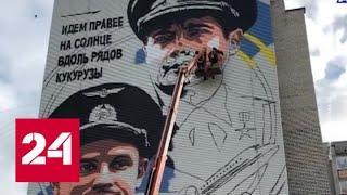 В Сургуте появится огромное граффити, посвященное посадке самолета в кукурузе - Россия 24