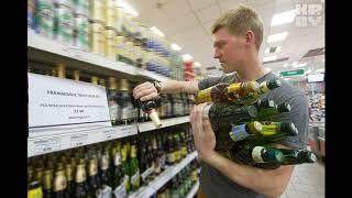 В Уфе ночью изъяли более 400 единиц контрафактного алкоголя