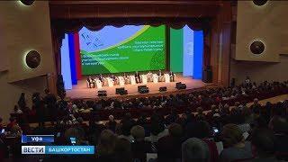 Радий Хабиров принял участие в закрытии Всероссийского съезда учителей