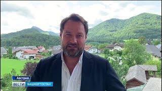 В австрийском Зальцбурге Ильдар Абдразаков презентует свой первый сольный альбом