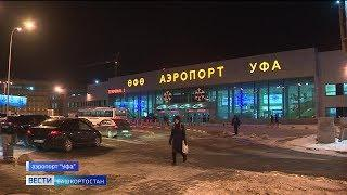 Из-за отмененных соревнований родители юных спортсменов потеряли сотни тысяч рублей
