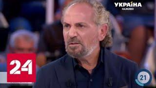 Шустер хочет в суде защитить свое достоинство от Коломойского - Россия 24
